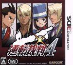 逆転裁判4(ゲーム)