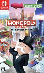モノポリー for Nintendo Switch(ゲーム)