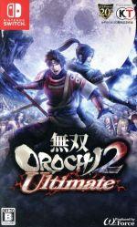無双OROCHI2 Ultimate(ゲーム)
