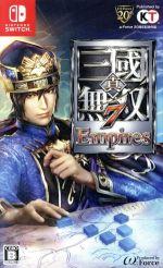 真・三國無双7 Empires(ゲーム)