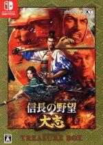 信長の野望・大志 <TREASURE BOX>(サントラ2枚組、アートブック、手帳付)(限定版)(ゲーム)
