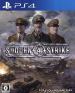 サドン ストライク 4(ゲーム)