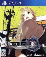 OCCULTIC;NINE(ゲーム)