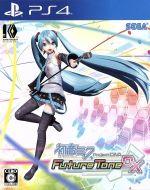 初音ミク -Project DIVA- Future Tone DX(ゲーム)