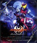 仮面ライダーキバ Blu-ray BOX 1(Blu-ray Disc)(BLU-RAY DISC)(DVD)