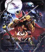 仮面ライダーキバ Blu-ray BOX 3<完>(Blu-ray Disc)(BLU-RAY DISC)(DVD)