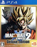 ドラゴンボール ゼノバース 2 デラックスエディション(ゲーム)