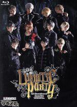 ツキプロ・ツキウタ。シリーズ:【ツキステ。】2.5次元ダンスライブ「ツキウタ。」ステージ 第4幕『Lunatic Party』(Blu-ray Disc)(BLU-RAY DISC)(DVD)