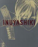 いぬやしき 下(完全生産限定版)(Blu-ray Disc)(CD1枚、ブックレット付)(BLU-RAY DISC)(DVD)