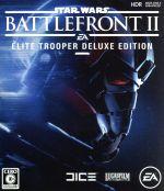 Star Wars バトルフロント Ⅱ <Elite Trooper Deluxe Edition>(限定版)(ゲーム)