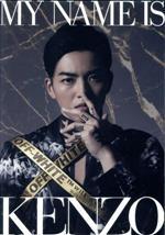 MY NAME IS KENZO(通常)(DVD)