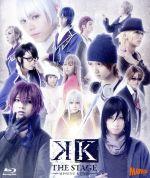 舞台『K-MISSING KINGS-』(Blu-ray Disc)(BLU-RAY DISC)(DVD)