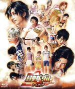 舞台『弱虫ペダル』新インターハイ篇~ヒートアップ~(Blu-ray Disc)(BLU-RAY DISC)(DVD)