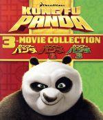 カンフー・パンダ 1-3ブルーレイBOX(Blu-ray Disc)(BLU-RAY DISC)(DVD)