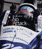佐藤琢磨 インディ500初制覇(Blu-ray Disc)(BLU-RAY DISC)(DVD)