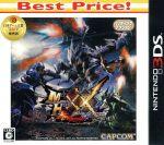 モンスターハンターダブルクロス Best Price!(ゲーム)