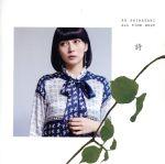 KO SHIBASAKI ALL TIME BEST 詩(通常)(CDA)