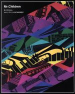 Live&Documentary「Mr.Children、ヒカリノアトリエで虹の絵を描く」(Blu-ray Disc)(BLU-RAY DISC)(DVD)