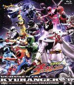 スーパー戦隊シリーズ 宇宙戦隊キュウレンジャー Blu-ray COLLECTION 3(Blu-ray Disc)(描き下ろし漫画「THE NINE SHOT 3巻」(ケース外)付)(BLU-RAY DISC)(DVD)