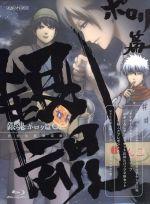 銀魂.ポロリ篇 2(完全生産限定版)(Blu-ray Disc)(クリアケース、缶バッジ2個、ピンナップ付)(BLU-RAY DISC)(DVD)