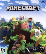 Minecraft:エクスプローラー パック(ゲーム)