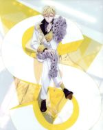 アイドリッシュセブン 6(特装限定版)(スリーブケース、CD1枚、ブロマイド、ブックレット、まじかるここな歌詞カード付)(通常)(DVD)