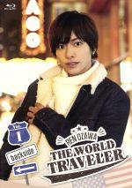 小澤廉 THE WORLD TRAVELER「backside」Vol.1(Blu-ray Disc)(BLU-RAY DISC)(DVD)