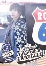 小澤廉 THE WORLD TRAVELER「backside」Vol.2(Blu-ray Disc)(BLU-RAY DISC)(DVD)