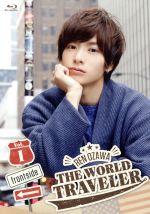 小澤廉 THE WORLD TRAVELER「frontside」Vol.1(Blu-ray Disc)(BLU-RAY DISC)(DVD)