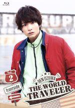 小澤廉 THE WORLD TRAVELER「frontside」Vol.2(Blu-ray Disc)(BLU-RAY DISC)(DVD)