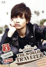 小澤廉 THE WORLD TRAVELER「frontside」Vol.3(Blu-ray Disc)(BLU-RAY DISC)(DVD)