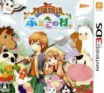 牧場物語 ふたごの村+(ゲーム)