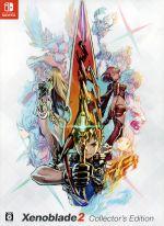 ゼノブレイド 2 <Collector's Edition>