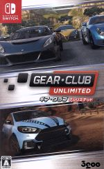 GEAR・CLUB Unlimited(ゲーム)