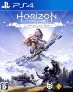 Horizon Zero Dawn Complete Edition(ゲーム)