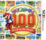 マリオパーティ100 ミニゲームコレクション(ゲーム)