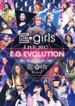 E-girls LIVE 2017 ~E.G.EVOLUTION~(通常)(DVD)