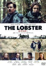 ロブスター スペシャル・プライス(通常)(DVD)