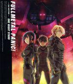 フルメタル・パニック!ディレクターズカット版 第2部:「ワン・ナイト・スタンド」編(Blu-ray Disc)(BLU-RAY DISC)(DVD)