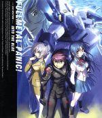 フルメタル・パニック!ディレクターズカット版 第3部:「イントゥ・ザ・ブルー」編(Blu-ray Disc)(BLU-RAY DISC)(DVD)