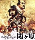 関ヶ原 通常版(Blu-ray Disc)(BLU-RAY DISC)(DVD)