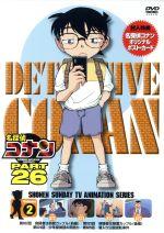 名探偵コナン PART26 Vol.2(通常)(DVD)