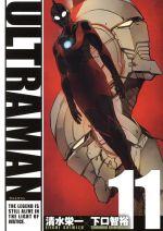 ULTRAMAN(11)(ヒーローズC)(大人コミック)