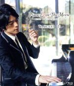 Piano Love the Movie~Music Documentary Film~(Blu-ray Disc)(BLU-RAY DISC)(DVD)