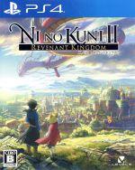 二ノ国Ⅱ レヴァナントキングダム(ゲーム)