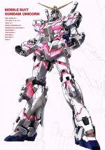 機動戦士ガンダムUC DVD-BOX[実物大ユニコーンガンダム立像完成記念商品](通常)(DVD)