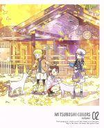 三ツ星カラーズ Vol.2(Blu-ray Disc)(BLU-RAY DISC)(DVD)