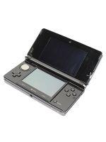 【箱説なし】ニンテンドー3DS:コスモブラック(CTRSKAAA)(タッチペン1本(本体付属)、ACアダプター、SDメモリーカード(2GB)付)(ゲーム)
