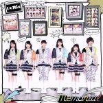 Memorial(通常)(CDS)