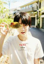 小越勇輝写真集 YUKI YUKI OGOE DOCUMENTARY PHOTOBOOK(単行本)